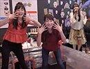 第3位:【期間限定公開】ミンゴスが彩音さん&山下七海さん&高木美佑さんとカラオケ大会!【3/3】 thumbnail