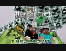 【日刊Minecraft】最強の抜刀VS最凶の匠は誰か!?絶望的センス4人衆がカオス実況!【抜刀剣MOD&匠craft】