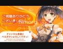 【Kanna Channel】生放送と動画を流し編集ミスしてしまう銀の盾持ちVTuber