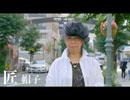 「帽子作りは果てしない恋愛」 匠の技~ハットモディスト【Cameraman's eye】