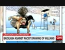 豪州の新聞に掲載されたセリーナ批判の風刺画を人種差別とCNNが批判報道w