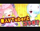 【ドッキリ】VTuberなら中身が入れ替わってもバレない説【コラボ】