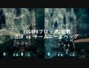 ACVD【SSRチム活】「Episode5-2」