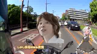 【紲星あかり車載】2018 GW 九州ツーリング4【Ninja400】