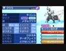 【ポケモン対戦USM】キュレムを使い待ちに待ったGSルールでポケモン対戦1