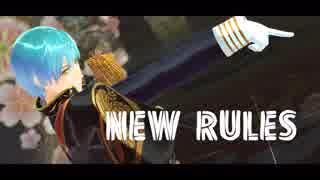 【MMD刀剣乱舞】New Rules 踊ってもらった