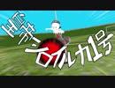 【シロ・ばあちゃる・のじゃおじ】超次元サッカー Vtuber イナイレシリーズ