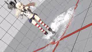 流体シミュレーション水面で島風がばちゃばちゃ踊る動画