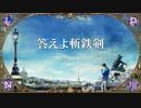 第55位:【全次回予告集】ルパン三世part5【2~24話】 thumbnail