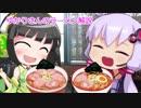 第55位:ゆかりさんのラーメン解説 第6回 thumbnail