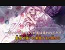 【ニコカラ】アイソレーション《ねじ式》(On Vocal)