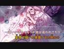 【ニコカラ】アイソレーション《ねじ式》(Off Vocal)