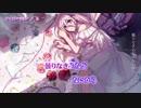 【ニコカラ】アイソレーション【Off Vocal】