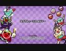 【比較動画】太鼓の達人のスプラトゥーンとスプラトゥーン2のミニゲームを合わせて見た!