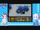 つづみと葵がポポポのゲームをふたりでプレイ Part08