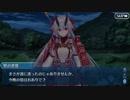 【実況】今更ながらFate/Grand Orderを初プレイする!304