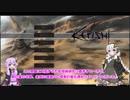 【Kenshi】あかりちゃん疾走伝 part8【VOICEROID実況プレイ】