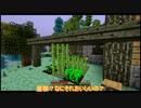 【Minecraft】天国で豆腐作りましょう#3【VOICELOID実況】