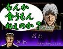 【実況】福本作品マニアが 天和通りの快男児となる・・・! 第17/18章「東西戦決勝開始!/至高の職人技」