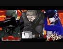 【デッドラインヒーローズRPG】獄門街の落日#1