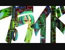 [毎週金曜 新曲配信]PRIDE by Doomi from miDAL