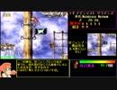 【ゆっくり解説】スーパードンキーコング2 102%RTA 1:26:45【WR】 (1/7)