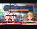 #15 【サクセス4周目Part.1】ラッカセイバーを超えろ!パワフル第二高校