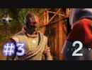 【Destiny2】働きたくないガーディアン達が頑張ってみた 3【雑談】