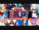 【FGO】8days,Grand Finale! 3コスト攻略【令呪1画】&おまけ