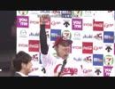 9/13 カープ公式戦ハイライト【カープ2018】