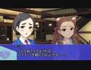 【卓M@s】GIRLS BE SWORD WORLD2.5 セッション1-1【SW2.5】