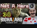 【BIOHAZARD7】Not_A_Loser!38