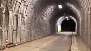 2018年09月12日1枠目 海岸の元首切り場と女の声が聞こえるらしいトンネルがあるらしい