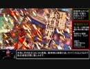糞雑魚吉備津.onitachi1