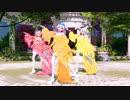 【Ray MMD】ライアーダンス Tda式改変 弱音ハク 初音ミク 重音テト Kimono