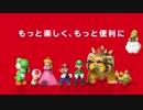 【Switch有料サービス案内】Nintendo Switch Online 紹介映像