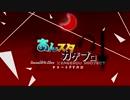 第36位:【手描きあんスタ】×【カゲロウプロジェクト】ショートPV集 thumbnail