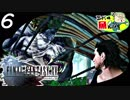 #6【RPG】ハンサムティック・フォー【FF15】