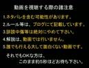 【DQX】ドラマサ10のコインボス縛りプレイ動画・第2弾 ~ヤリ VS キラーマジンガ~