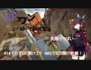 #14 BF1「力ずくの開けゴマ!lMGで切り開け前線」【東北きりたん実況】2nd