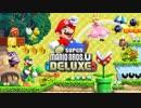 NewスーパーマリオブラザーズU デラックス 【Nintendo Direct 2018.9.14】