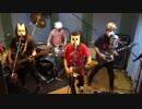 バンドで はたらく細胞OP『ミッション!健・康・第・イチ(Full)』を演奏。流田Project