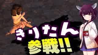 【Kenshi】異世界に転生したら生まれたてのヤギより弱かったんだが Part 1
