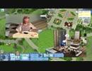 【ゆっくり実況】ガールズミッシムズ part2【Sims3】
