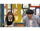 青春高校3年C組 2018/9/14放送分