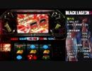 パチスロ BLACK LAGOON2 HRで1000G乗せを目指す part21