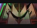 メンデルスゾーン(ライツェ・スミッツ編):「厳格な変奏曲」作品54(オルガン版)