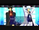 【銀魂】ロメオ声真似しながら歌ってみた【銀さん×土方】