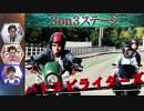 【小川祥平】エクストリームバトスピ #65【賞金100万円】
