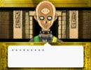 遊戯王DM6 初プレイ その7-3